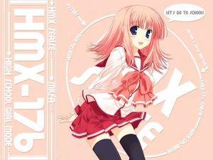 Rating: Safe Score: 10 Tags: aquaplus kouno_harumi leaf school_uniform to_heart to_heart_2 User: Oyashiro-sama