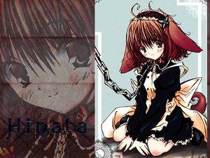 Rating: Safe Score: 26 Tags: chain collar doggirl hinata_(pure_pure) pure_pure User: Oyashiro-sama