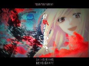Rating: Safe Score: 15 Tags: higurashi_no_naku_koro_ni ico_(artist) takano_miyo User: Oyashiro-sama
