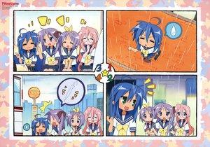 Rating: Safe Score: 9 Tags: hiiragi_kagami hiiragi_tsukasa izumi_konata lucky_star rain takara_miyuki water User: Oyashiro-sama