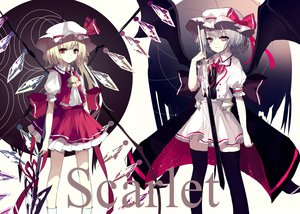 Rating: Safe Score: 20 Tags: 2girls aliasing beckzawachi flandre_scarlet remilia_scarlet touhou vampire User: RyuZU