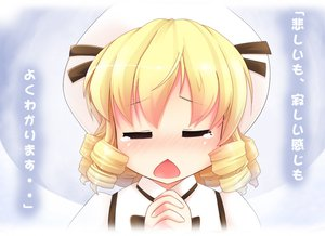Rating: Safe Score: 7 Tags: blonde_hair luna_child niiya short_hair touhou User: SciFi