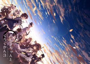 Rating: Safe Score: 87 Tags: admiral_(kancolle) akitsumaru_(kancolle) amatsukaze_(kancolle) anthropomorphism bow_(weapon) brown_eyes brown_hair clouds gray_hair group hamakaze_(kancolle) haruna_(kancolle) hat japanese_clothes kaga_(kancolle) kantai_collection long_hair male miko shimakaze_(kancolle) short_hair skirt sky suzushiro_kurumi thighhighs twintails uniform weapon yukikaze_(kancolle) yuudachi_(kancolle) User: Flandre93