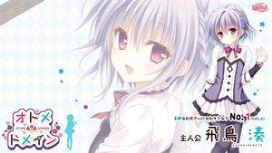 Rating: Safe Score: 48 Tags: asuka_minato blush gray_hair otome_domain pantyhose seifuku short_hair tatekawa_mako User: Wiresetc