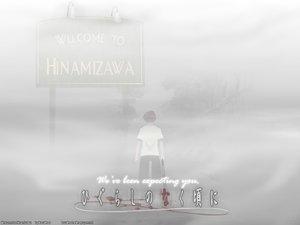 Rating: Safe Score: 45 Tags: higurashi_no_naku_koro_ni maebara_keiichi parody silent_hill User: Oyashiro-sama