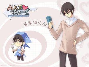 Rating: Safe Score: 9 Tags: alice_parade all_male chibi futarimeno_alice itou_noiji male unisonshift User: Oyashiro-sama