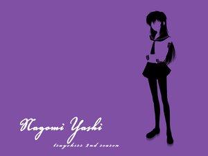 Rating: Safe Score: 0 Tags: polychromatic purple tsuyokiss_cool_x_sweet yashi_nagomi User: kowarenai