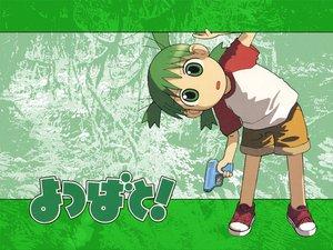 Rating: Safe Score: 6 Tags: gun koiwai_yotsuba weapon yotsubato! User: Oyashiro-sama