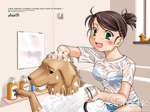 Rating: Questionable Score: 1 Tags: animal dog gagraphic logo watermark yumeuta User: Oyashiro-sama