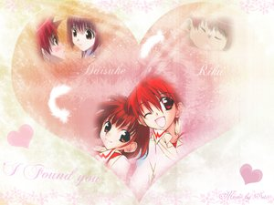 Rating: Safe Score: 4 Tags: blush dnangel harada_riku kiss niwa_daisuke red_eyes red_hair wink User: Oyashiro-sama