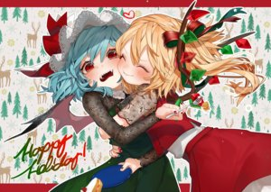 Rating: Safe Score: 54 Tags: 2girls blonde_hair blue_hair cake christmas flandre_scarlet food fruit gotoh510 hug loli red_eyes remilia_scarlet short_hair skirt strawberry touhou vampire wings User: RyuZU