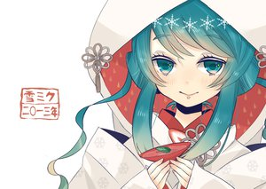 Rating: Safe Score: 62 Tags: aqua_eyes aqua_hair close hatsune_miku japanese_clothes nijita18 vocaloid yuki_miku User: FormX