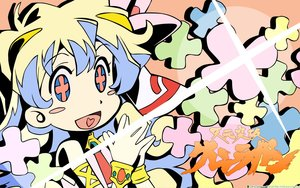 Rating: Safe Score: 8 Tags: chibi gainax logo loli nia_teppelin tengen_toppa_gurren_lagann vector User: RyuZU