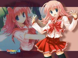 Rating: Safe Score: 23 Tags: aquaplus kouno_harumi leaf mitsumi_misato pink_hair school_uniform thighhighs to_heart to_heart_2 User: HMX-999