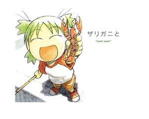 Rating: Safe Score: 7 Tags: azuma_kiyohiko green_hair koiwai_yotsuba short_hair white yotsubato! User: Oyashiro-sama
