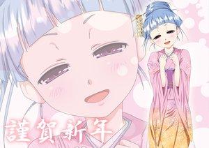 Rating: Safe Score: 12 Tags: japanese_clothes kannagi_crazy_shrine_maidens kimono nagi User: HawthorneKitty