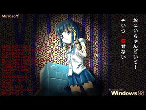 Rating: Safe Score: 3 Tags: 98 anthropomorphism os-tan windows User: Oyashiro-sama