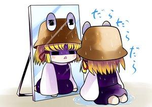 Rating: Safe Score: 13 Tags: blonde_hair chibi hat mirror moriya_suwako reflection touhou yume_shokunin User: SciFi