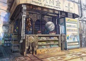 Rating: Safe Score: 31 Tags: building city drink food k_kanehira nobody original scenic watermark User: otaku_emmy