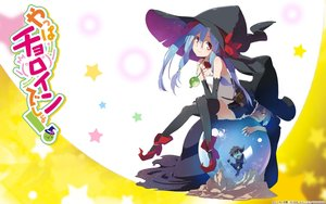 Rating: Safe Score: 89 Tags: blue_hair chibi hat inue_shinsuke jpeg_artifacts tagme_(character) thighhighs witch yappa_choroin_desho! User: Wiresetc