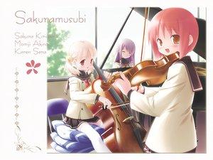 Rating: Questionable Score: 3 Tags: cuffs_(studio) sakura_musubi User: 秀悟