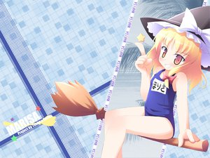 Rating: Safe Score: 3 Tags: kagura_yuuki kirisame_marisa school_swimsuit swimsuit touhou User: 秀悟