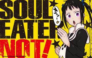 Rating: Safe Score: 53 Tags: black_hair harudori_tsumugi ookubo_atsushi pink_eyes school_uniform soul_eater soul_eater_not! twintails watermark User: Wiresetc