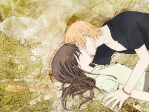Rating: Safe Score: 65 Tags: fruits_basket honda_tohru kiss sohma_kyo User: Oyashiro-sama