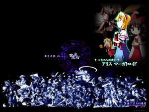 Rating: Safe Score: 26 Tags: alice_margatroid animal_ears asakura_rikako bakebake book bunny_ears bunnygirl catgirl chen cirno daiyousei demon doll dress ellen elly fairy flandre_scarlet foxgirl fujiwara_no_mokou gengetsu genjii hakurei_reimu hat hong_meiling hoshizako houraisan_kaguya inaba_tewi izayoi_sakuya japanese_clothes kamishirasawa_keine kana_anaberal kazami_yuuka kirisame_marisa kitashirakawa_chiyuri koakuma konpaku_youmu kotohime kurumi_(touhou) letty_whiterock lily_white luize lunasa_prismriver lyrica_prismriver maid mai_(touhou) male maribel_han meira merlin_prismriver miko mima mimi-chan morichika_rinnosuke mugetsu_(touhou) myon mystia_lorelei okazaki_yumemi orange_(touhou) patchouli_knowledge reisen_udongein_inaba remilia_scarlet ribbons rika_(touhou) rumia ruukoto saigyouji_yuyuko sara shanghai_doll shinki short_hair skirt sokrates_(touhou) sword tail tokiko toto_nemigi touhou umbrella usami_renko vampire weapon wings witch wriggle_nightbug yagokoro_eirin yakumo_ran yakumo_yukari yuki_(touhou) yumeko User: Oyashiro-sama