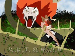 Rating: Safe Score: 1 Tags: abarai_renji all_male bleach male User: Oyashiro-sama