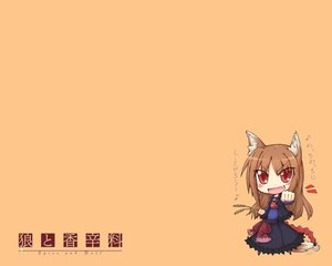 Rating: Safe Score: 30 Tags: animal_ears chibi dress fang horo jpeg_artifacts long_hair ookami_to_koushinryou orange orange_hair red_eyes tail wolfgirl User: 秀悟