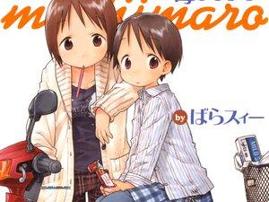 Rating: Safe Score: 0 Tags: food ichigo_mashimaro itou_chika itou_nobue pocky User: Oyashiro-sama