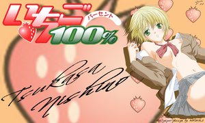 Rating: Questionable Score: 8 Tags: blonde_hair green_eyes ichigo_100 nishino_tsukasa no_bra seifuku User: Zero