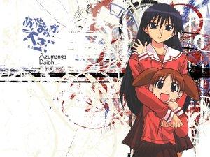 Rating: Safe Score: 7 Tags: azumanga_daioh mihama_chiyo sakaki User: Oyashiro-sama