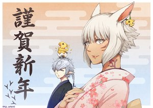 Rating: Safe Score: 25 Tags: alphinaud_leveilleur animal_ears catgirl chocobo final_fantasy_xiv gray_eyes gray_hair haimerejzero japanese_clothes kimono male miqo'te pointed_ears short_hair watermark white_hair y'shtola User: SciFi