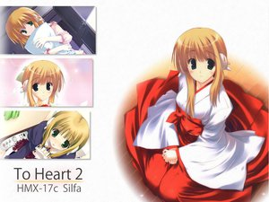 Rating: Safe Score: 14 Tags: aquaplus japanese_clothes leaf miko silfa to_heart to_heart_2 User: Oyashiro-sama