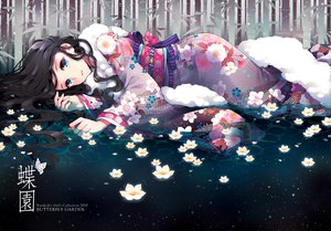 Rating: Safe Score: 139 Tags: black_hair blue_eyes flowers japanese_clothes kimono long_hair nardack original water User: Maboroshi