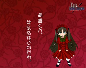 Rating: Safe Score: 7 Tags: black_hair blue_eyes chibi cosplay fate/hollow_ataraxia fate_(series) fate/stay_night goth-loli headdress logo lolita_fashion long_hair red rozen_maiden tohsaka_rin type-moon User: Oyashiro-sama