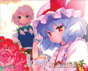 Rating: Safe Score: 29 Tags: 2girls blue_hair braids flowers gayarou gray_hair hat izayoi_sakuya maid remilia_scarlet rose short_hair touhou vampire User: PAIIS