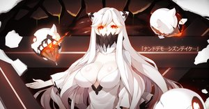 Rating: Safe Score: 133 Tags: breasts cleavage hsuliherng kantai_collection midway_hime red_eyes white_hair User: FormX