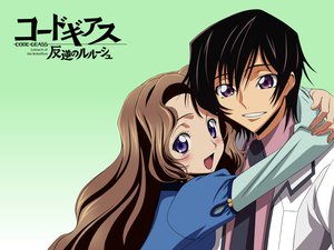 Rating: Safe Score: 22 Tags: code_geass lelouch_lamperouge nunnally_lamperouge User: hirotn