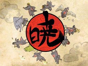 Rating: Safe Score: 96 Tags: deidara hidan hoshigaki_kisame kakuzu konan male naruto naruto_shippuden okami pain parody sasori uchiha_itachi uchiha_obito zetsu User: w7382001