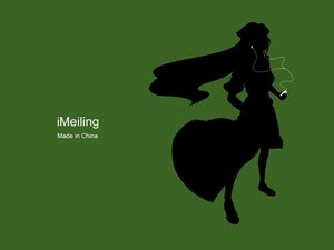 Rating: Safe Score: 18 Tags: green hong_meiling ipod parody silhouette touhou User: grudzioh