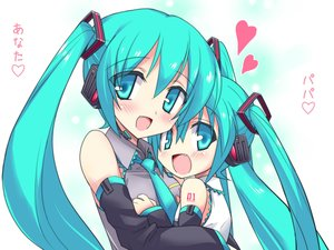 Rating: Safe Score: 29 Tags: aqua_eyes aqua_hair blush chibi fang hatsune_miku headphones loli long_hair microphone tagme_(artist) tie twintails vocaloid User: luckyluna