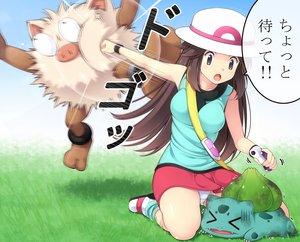 Rating: Safe Score: 22 Tags: animal brown_hair bulbasaur grass gray_eyes komimiyako leaf_(pokemon) long_hair panties pokemon primeape skirt sky underwear User: mattiasc02