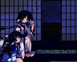 Rating: Safe Score: 3 Tags: aruruw eruruw tail utawarerumono User: Oyashiro-sama