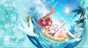 Rating: Safe Score: 56 Tags: animal arknights asuraynit bird food fruit horns logo long_hair navel red_hair surtr_(arknights) swim_ring water watermelon zoom_layer User: BattlequeenYume