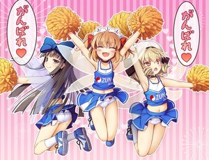 Rating: Questionable Score: 32 Tags: ass blush bow brown_eyes brown_hair cheerleader chima_q fairy fang jpeg_artifacts loli long_hair luna_child navel panties skirt star_sapphire sunny_milk touhou twintails underwear User: RyuZU