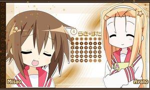 Rating: Safe Score: 4 Tags: kusakabe_misao lucky_star minegishi_ayano User: atlantiza
