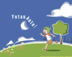 Rating: Safe Score: 10 Tags: azuma_kiyohiko koiwai_yotsuba moon yotsubato! User: Oyashiro-sama